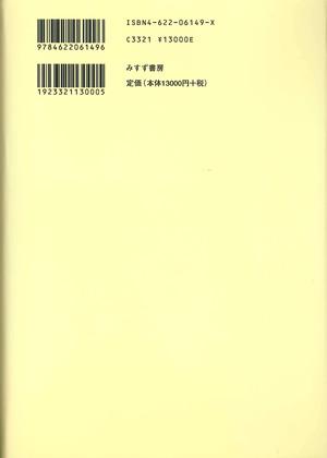 アナーキズム【オンデマンド版】