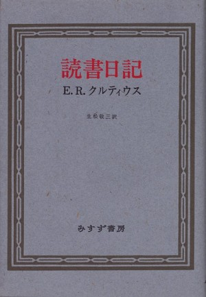 読書日記<品切>