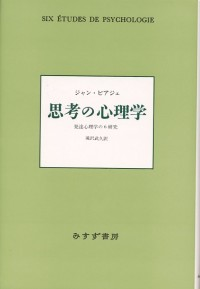 http://www.msz.co.jp/_cover/front/04969.jpg