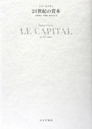 capitalin21c