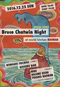 Brice Chatwin Night ポスター
