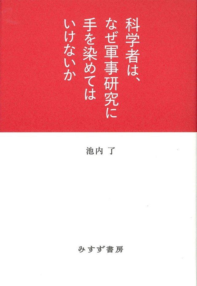 ニュース&トピックス   レジーナリゾート箱根仙石原【公式