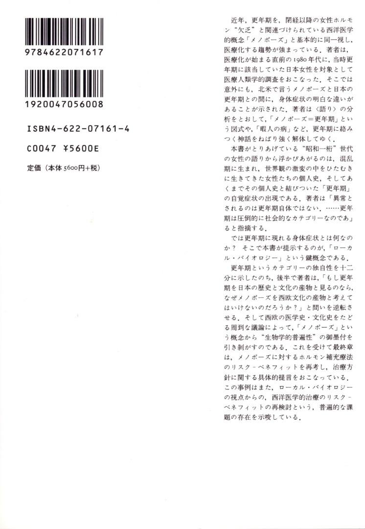 ロジー コード